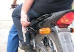 assalto agencia de moto